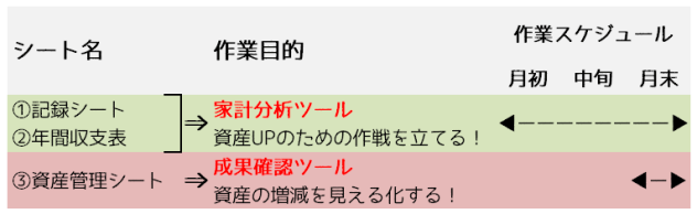 2016-10-10_16h30_37
