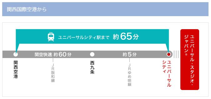 2016-09-13_15h45_42