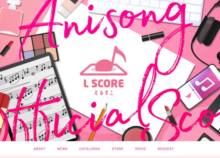 ピンク、あか、派手、楽譜、タブレット、口紅、スマホ、ヘッドホン、パソコン、イラスト