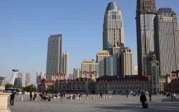 Centrala Tianjin