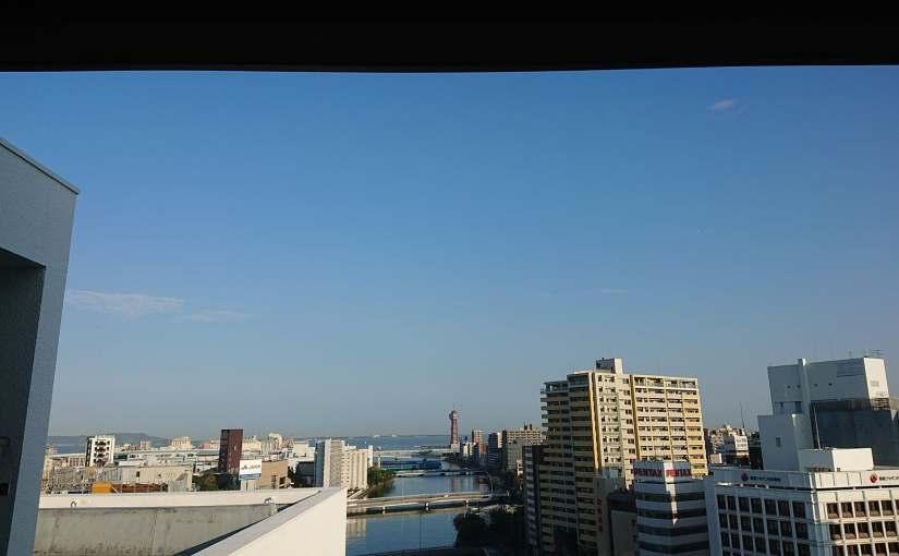 福岡市の魅力②と地理的な秘密