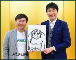 kama2 かまいたち 山内・濱家の結婚!元カノ・嫁は?キングオブコントネタ動画