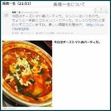 takahasi13 高橋一生 ドラマで大活躍!元共演者の彼女と結婚か?元カノとは死別?