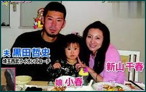 image-2-240x300 新山千春ブログで離婚報告 フライデー画像 清水良太郎と関係?