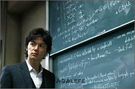 display_image ガリレオドラマ動画無料 1話から最終話 見放題配信中