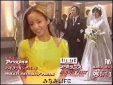 bajin2 バージンロードドラマ動画無料視聴10話あらすじ・視聴率/主題歌