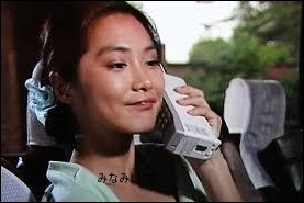 daki2 抱きしめたい最終回あらすじ/動画ドラマ全フル無料視聴方法/W浅野