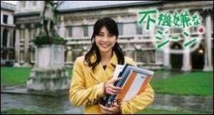 tenisu-300x169 不機嫌なジーン動画無料視聴方法/7話ネタバレ/主題歌/その後/挿入歌