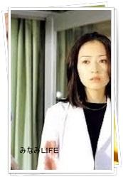 display_image 救命病棟24時 第2シリーズ動画無料視聴/主題歌/キャスト出演者