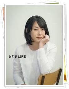 display_image 芦田愛菜・豊川悦司ドラマアルツハイマー病と戦う動画無料視聴方法