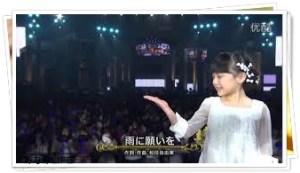display_image ビューティフルレイン動画最終回まで無料視聴/キャスト/主題歌/子役