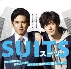 sutu1 スーツドラマ4話あらすじ・ネタバレ/キャスト/主題歌/日本版