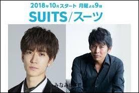 sutu1 スーツドラマ6話あらすじ・ネタバレ/キャスト/主題歌/日本版