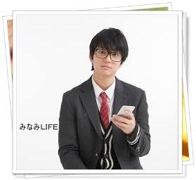 kakugogowa 覚悟はいいかそこの女子ドラマ/キャスト/最終回あらすじ/動画無料視聴
