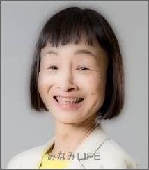 ruap ルパンの娘キャストのおばあちゃん役どんぐりって元お笑いタレントだった?