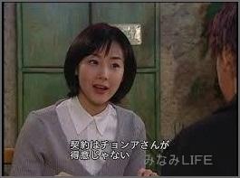 8e7d94cafae47a0de94e74ef59c42a4b 冬のソナタの動画を日本語字幕で無料フル視聴可能!見放題歓迎