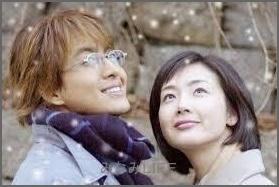 8e7d94cafae47a0de94e74ef59c42a4b 冬のソナタの動画を最終回まで(日本語字幕)視聴する方法は?