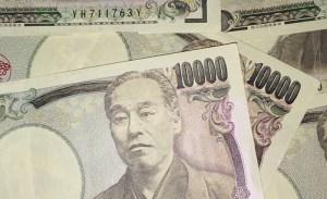 南馬宿村 仮想通貨