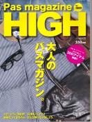 『Pas magazine』の別冊、『Pas magazine HIGH』に掲載されました。大人のパスマガジンってとこがいいですよね~。