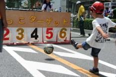 子どもスポーツパーク