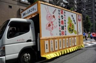 浦和よさこい・地方車