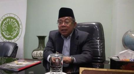 MUI Rumuskan Pembentukan Tujuh Pusat Inkubasi Bisnis Syariah