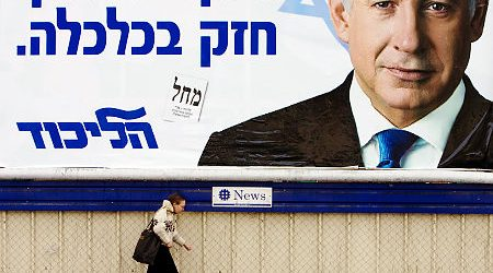 PARTAI LIKUD RAIH 30 KURSI DI PARLEMEN ISRAEL