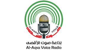 RADIO AQSA GAZA SALAH SATU MEDIA PALING DITAKUTI ISRAEL