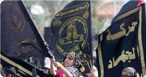Jihad Islami: Hanya Perlawanan Dapat Hentikan Kejahatan Israel