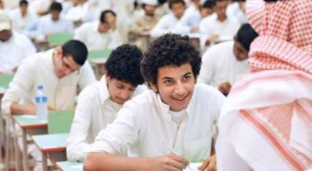 Kemenag Buka Pendaftaran Beasiswa dan Non Beasiswa S1 ke Timur Tengah 7-15 Mei 2016