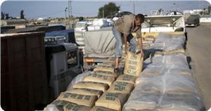 PBB Bantah Penggunaan Material Bangunan di Gaza untuk Tujuan Militer