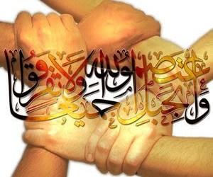 Khutbah Jumat: Umat Islam Yang Satu