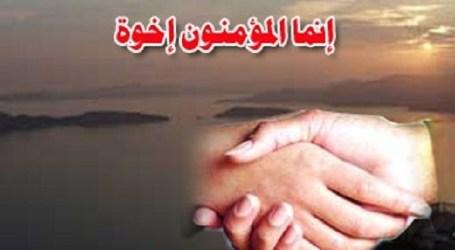 Lima Tingkatan Ukhuwah Islamiyah