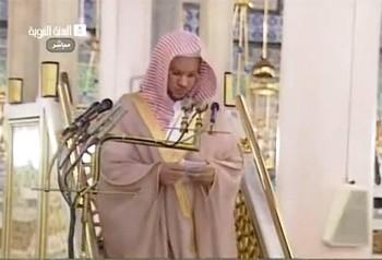 Khutbah Jumat Imam Masjid Nabawi: Kekuatan Hidup Berjama'ah