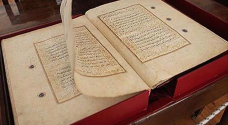 Pameran Al-Quran Terbesar di AS Dinilai bisa Kurangi Islamofobia