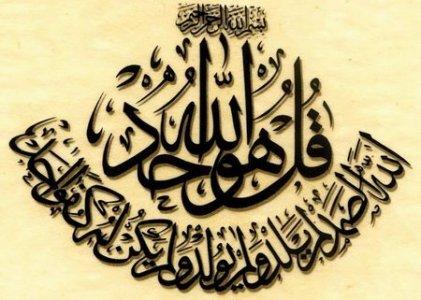 Keutamaan Surah Al Ikhlas Mina News