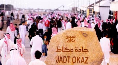 Pasar Ukaz Saudi Tampilkan Lebih dari 100 Acara