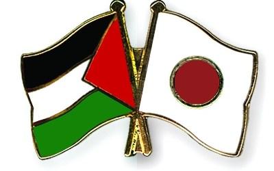 Jepang Resmikan Proyek Bantuan untuk Penyandang Cacat di Palestina