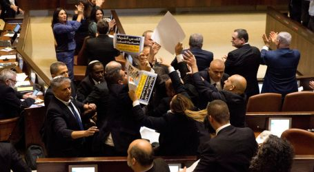 Anggota Parlemen Israel Keturunan Arab Serang Pernyataan Wapres AS