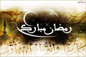 Khutbah Akhir Sya'ban Rasulullah