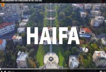 Festival Film Haifa Mengambil Kembali Status Kota sebagai Modal Budaya