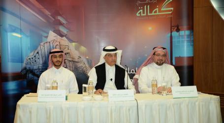 Program Kafalah Saudi Kampanyekan Kesadaran UKM