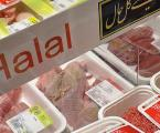 Sertifikat Halal Tetap Diwajibkan dalam Importasi Produk Hewan