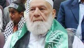 Hamas Berduka Atas Wafatnya Syeikh Shiyam