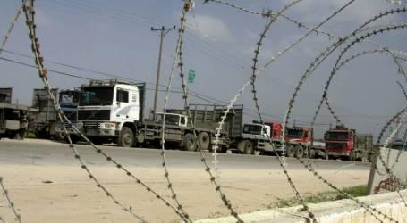 Israel Buka Penyeberangan Karem Abu Salem Setelah Enam Hari Ditutup