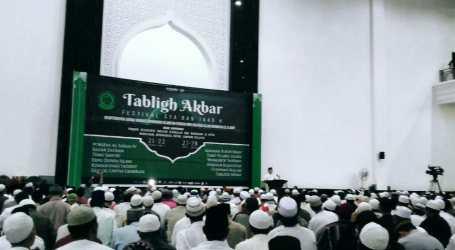 Imaamul Muslimin: Surga Mahal Harganya