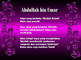Abdullah bin Umar, Periwayat Hadits yang Juga Pedagang Kaya
