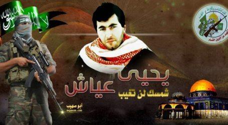Yahya Ayyash, Insinyur Jenius Yang Paling Ditakuti Israel