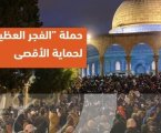 Gerakan Subuh Agung Yang Menggetarkan Israel