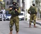 Tas Anak-Anak Murid TK Digeledah Polisi Israel Cari Senjata